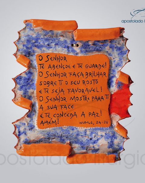 Quadro de Ceramica Prece da Paz P2 18x17cm – COD 2119