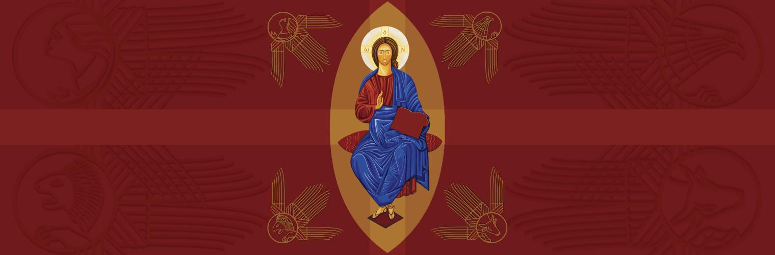 Post Blog Cristo Pantocrator | Apostolado Litúrgico Brasil